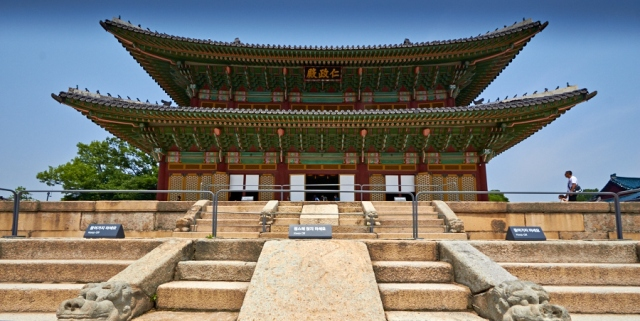 04 _MG_2881 Korea (1)
