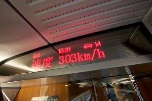 _MG_5084 Shanghai