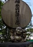 _MG_3556 Osaka