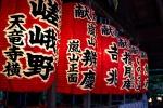 _MG_3933 Kyoto