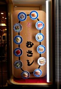 _MG_4058 Kyoto