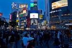 _MG_4654 Tokyo