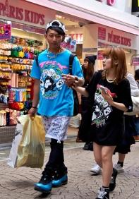 _MG_4876 Tokyo