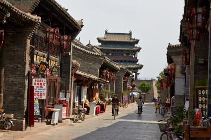 Pyngyao (2)