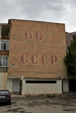 _MG_9458 Pamir Tadjik 1620+1080